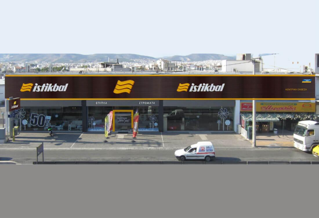 Αθήνα (shop in shop στο κατάστημα Istikbal)